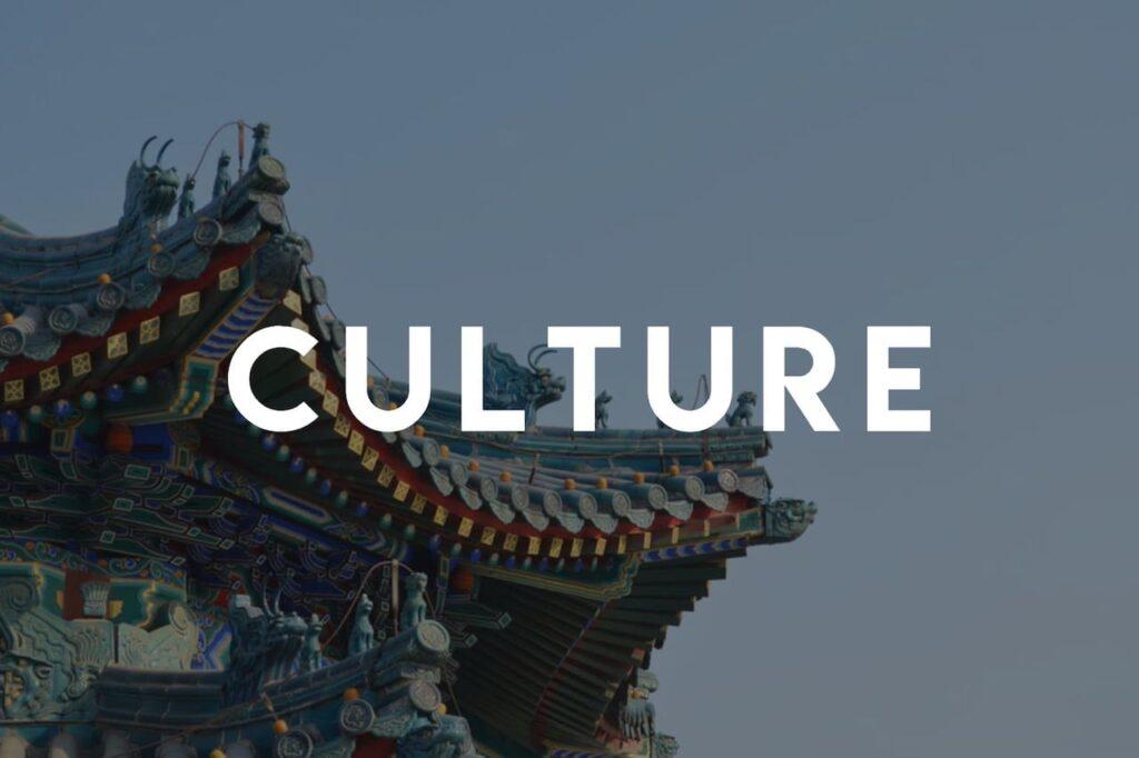 Discover Discomfort - Culture - All posts