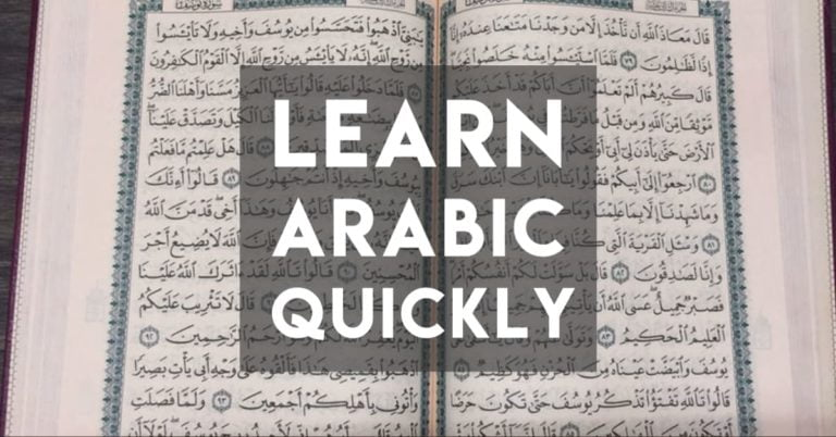 Learn Arabic Quickly — The Ultimate 90-Day Plan