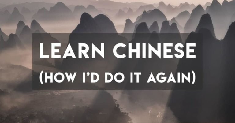 My Complete Guide on How to Learn Chinese (Mandarin) —  from Scratch