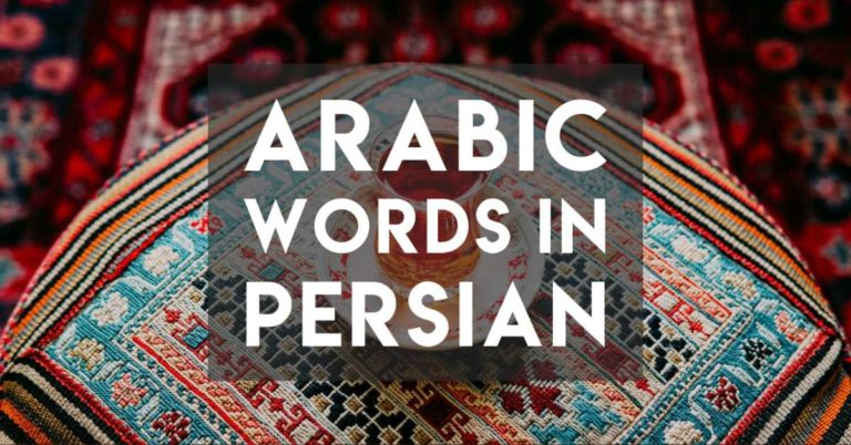 Four Steps to Learn Arabic Words in Farsi Easily