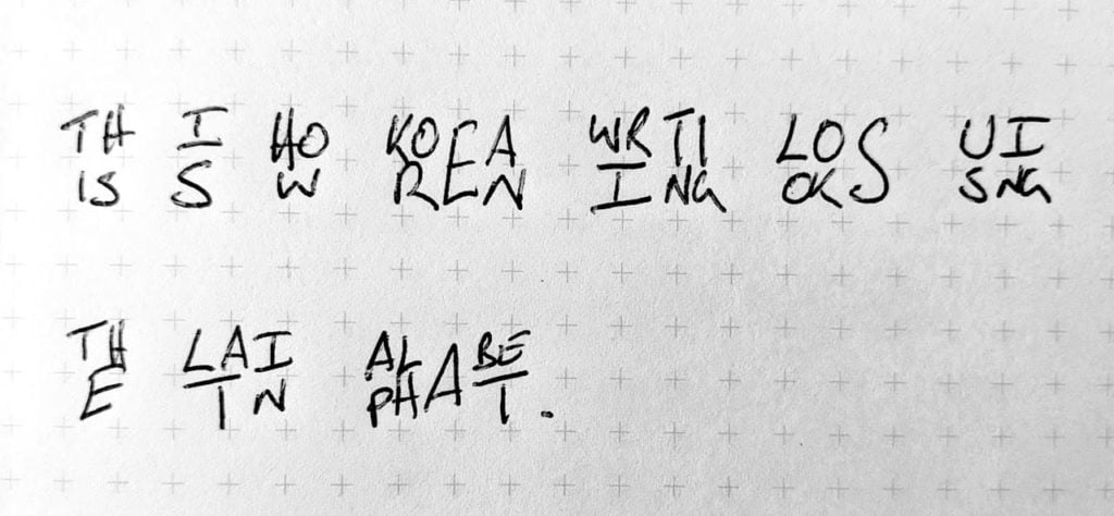 Korean writing system - parcels of letters