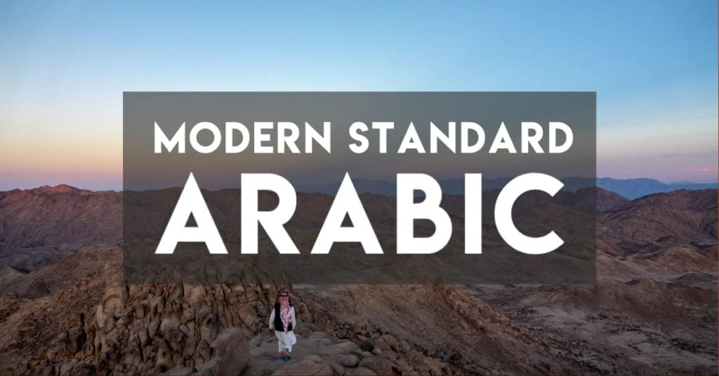 Modern Standard Arabic Learning Resources