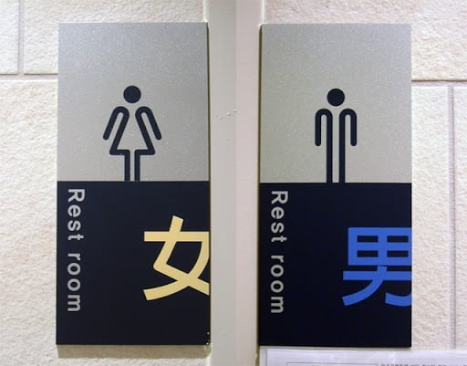 hanja on toilets in korea with symbols for man and woman