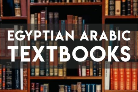 Egyptian Arabic Textbooks in library with cover text