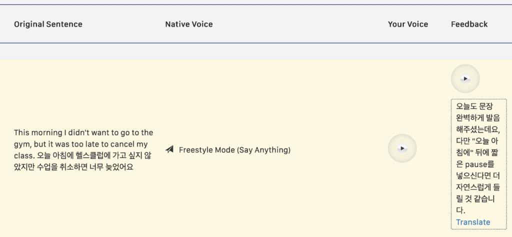 Freestyle feedback on a Korean sentence in Speechling