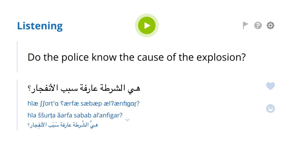 adding new sentences in Glossika - egyptian arabic