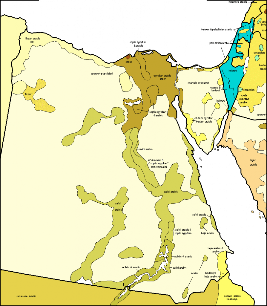 Arabic language map of Egypt and immediate neighbouring countries